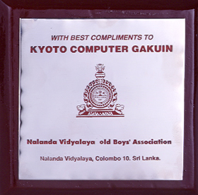 Award from Nalanda College in Sri-Lanka