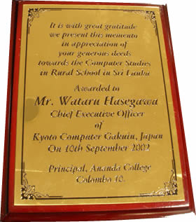 Award from Ananda College in Sri-Lanka to Wataru Hasegawa