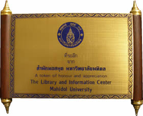 Award from Mahidol University